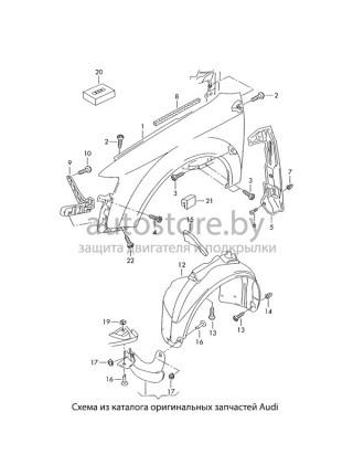 Audi Prelude
